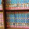 ドラゴンボール、スラムダンク、ジョジョ、ダイの大冒険・・・ 全部ある!昔のジャンプが並ぶ私の本棚!